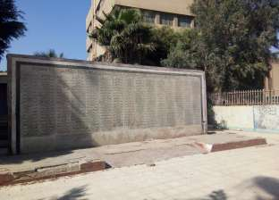 بنى سويف.. جدارية «شهداء أكتوبر» الضخمة تعانى النسيان داخل حديقة الحيوانات
