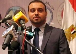 أمين حزب الاتحاد يطالب بعقد مؤتمر للشباب