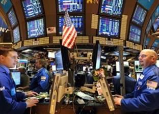 """""""أﭬايا"""" تقرع الجرس احتفالا بإدراجها في سوق البورصة الأمريكية"""