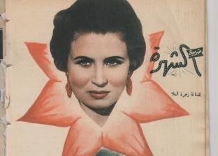 زهرة العلا تكتب: ضريبة الشهرة