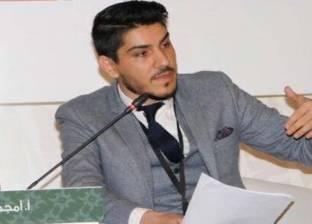 أمجد طه: مؤامرات قطرية إسرائيلية لاستهداف مصر والسعودية
