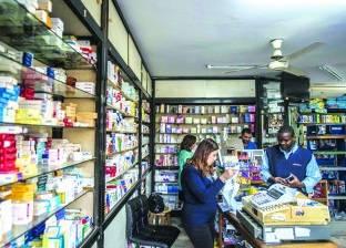 ما هو مصير أسعار أدوية الأمراض المزمنة بعد خفض تعريفة الجمارك عليها؟