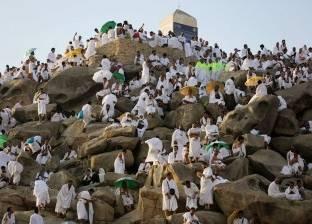 حجاج بيت الله الحرام على جبل عرفة