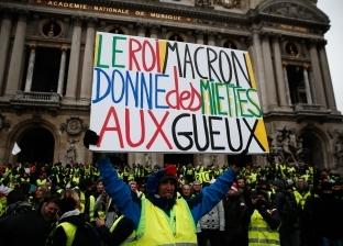 """""""سكاي نيوز"""": سقوط القتيل العاشر في مظاهرات """"السترات الصفراء"""" بفرنسا"""