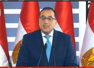 عاجل| مدبولي: مصر تبني 14 مدينة جديدة لاستيعاب الزيادة السكانية