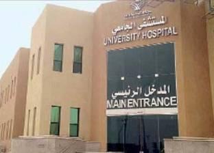 رئيس قطاع مستشفيات الجامعة: نتحمل 75% من الرعاية الصحية
