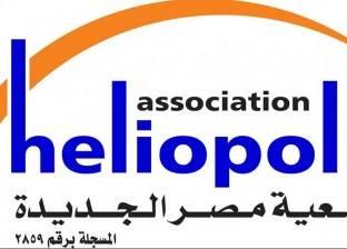 """جمعية مصر الجديدة تنظم ندوة """"كيف تصبح مذيعا ناجحا"""""""