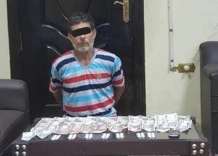 القبض على شخصين بحيازتهما كمية من المخدرات والأسلحة في كفرالشيخ
