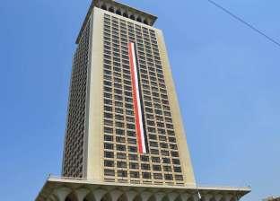 مصر تُدين هدم السلطات الإسرائيلية لمباني سكنية جنوبي القدس