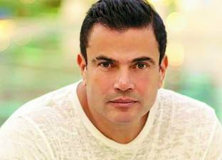 كيف احتفى جمهور عمرو دياب بأغنيتي قال فاكرينك وأول يوم في البعد؟