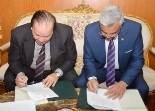 """رئيس جامعة المنوفية يوقع بروتوكول تعاون مع أكاديمية """"طيبة"""""""