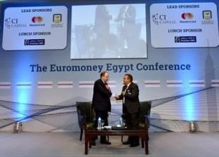"""""""يورومني"""": رؤوس الأموال الدولية تشعر بالارتياح تجاه السوق المصري"""