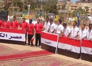 الوقائع المصرية تنشر قرار تكليف خريجي الجامعات لأداء الخدمة العامة