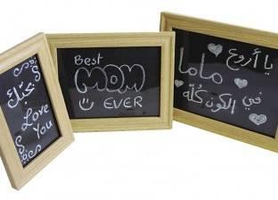 مدارس تمنع هدايا «عيد الأم» مراعاة للأزمة الاقتصادية