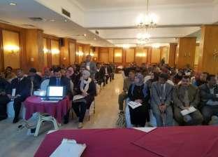 «القومي للإدارة» يعقد ورشة تدريب لـ121 من ممثلي الوحدات المحلية