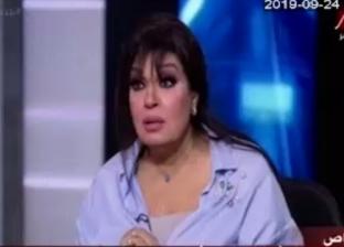 عاجل.. وفاة شقيقة الفنانة فيفي عبده