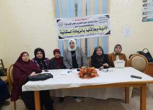 «محلية كفر سعد» تبحث عقد امتحانات فورية لمحو الأمية