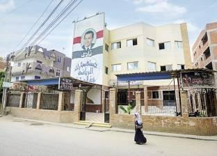 قرى المسئولين: الأهالى يتباهون بالتاريخ ويتباكون على نقص الخدمات
