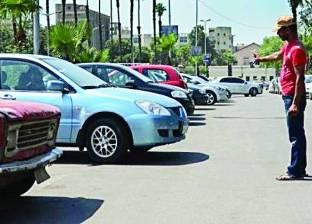 أصحاب السيارات يتمردون على «السايس»: وجوده لم يعد مقبولاً
