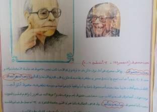 """""""ثقافة القاهرة"""" تنظم مجموعة أنشطة فنية وثقافية"""