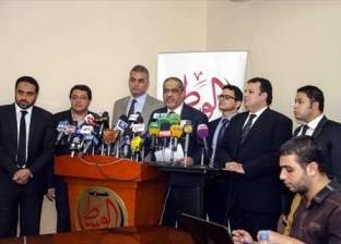 """قيادي بـ""""الوسط"""": قيادات الحزب بالخارج لن تشارك في الانتخابات الداخلية"""