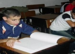 """7 طلاب يؤدون امتحان """"علم النفس"""" للثانوية العامة """"مكفوفين"""" بأسيوط"""