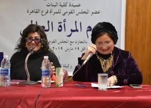 سهير المرشدي والشاعر أحمد الدرة في ضيافة كلية بنات جامعة عين شمس