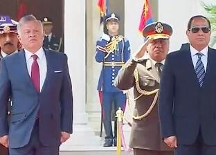 بث مباشر| مراسم استقبال رسمية للملك عبدالله الثاني