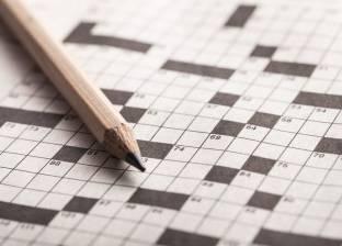 دراسة علمية: الكلمات المتقاطعة تقي من فقدان الذاكرة