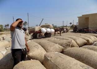 ضبط سيارة نقل محملة بـ10 أكياس زهر قطن منقول خارج محافظة الفيوم