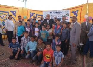 محافظ مطروح يكرم 10 عرائس و50 أما و200 طفل وطفلة من الأيتام