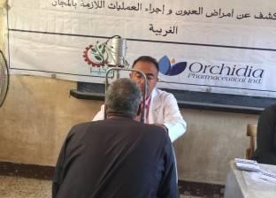 """""""عنيك في عنينا"""": الكشف عن مسببات العمى لـ4000 مواطن بـ3 محافظات"""