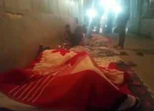 مواطنون بلا مأوى