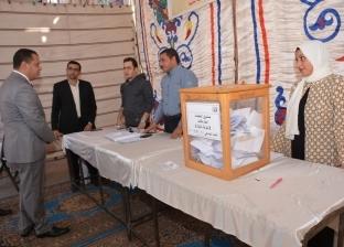 """الهدوء يسود انتخابات اتحاد الطلاب بـ""""تربية أسيوط"""""""