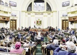 نص قانون المحال بعد الموافقة عليه بالبرلمان