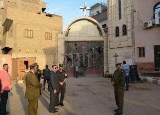 مدير أمن سوهاج يتفقد المواقع الشرطية والكنائس بنطاق المحافظة