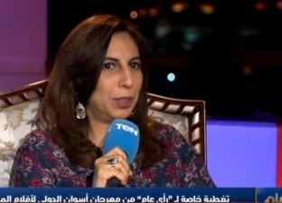 المخرجة هالة جلال: الأفلام في مصر متعثرة بسبب الأوضاع الاقتصادية