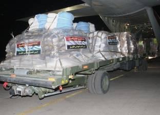 إرسال مساعدات طبية وغذائية ومستلزمات إغاثة للسودان