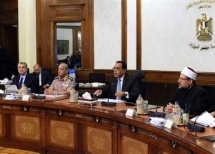 """""""الوزراء"""": نستهدف التصدير من المنطقة الحرة في بدر بـ400 مليون دولار"""