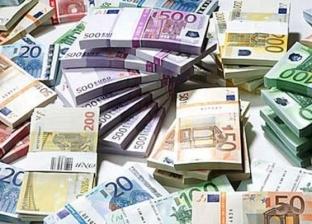 سعر اليورو اليوم الإثنين 20-5-2019 في مصر