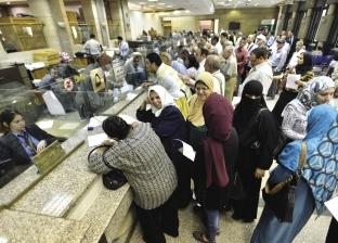 بينها الادخار.. بنك مصر: 5 خيارات متاحة أمام أصحاب شهادات قناة السويس
