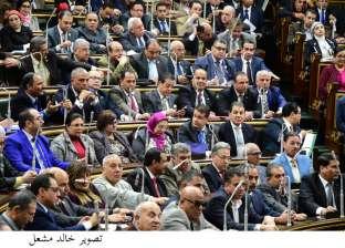 البرلمان يوافق على مواد قانون هيئة السكة الحديد