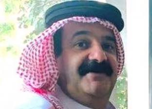 عاجل| البحرين ترحب بقرار إعفاءات الدول المستوردة لنفط إيران