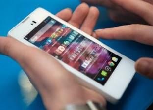 تعرف على أكثر الهواتف أمانا في العالم