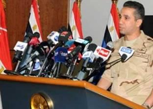 ضبط بندقية آلية وأخرى قناصة إثر حملة لقوات الجيش الثالث الميداني في سيناء