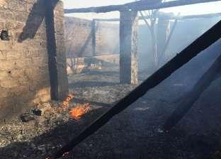 السيطرة على حريق اندلع في حظيرة و4 أحواش في أسيوط