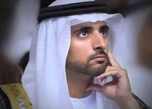 """ولي عهد دبي يطلق المنصة الإلكترونية لمسابقة """"التاجر الصغير"""""""