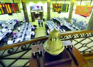 خبراء: المؤشرات الإيجابية لـ«فيتش» عن مصر تعكس نجاح برنامج الإصلاح الاقتصادى