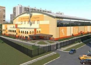 """بـ""""سقف شفاف وأرضية مدفّأة"""".. موسكو تخطط لبناء أحدث ملاعب كرة القدم"""
