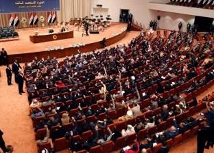 البرلمان العراقي يصوت على تأسيس شركة وطنية للنفط